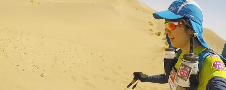 サハラ砂漠マラソンダイジェストムービー